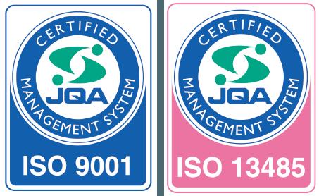 国際規格ISO9001、国際規格ISO13485の取得
